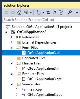 Qt Visual Studio Tools Extension