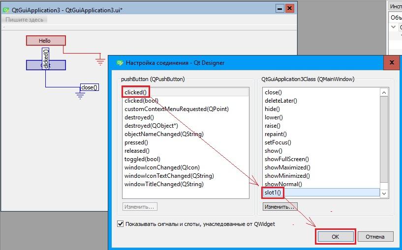 Быстрый старт с Qt C++ в Visual Studio (Quickstart with Qt